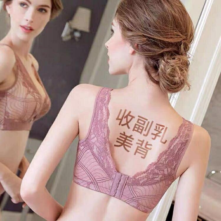美背內衣 內衣女聚攏性感胸罩上托防下垂側收調整型收副乳美背文胸無鋼圈