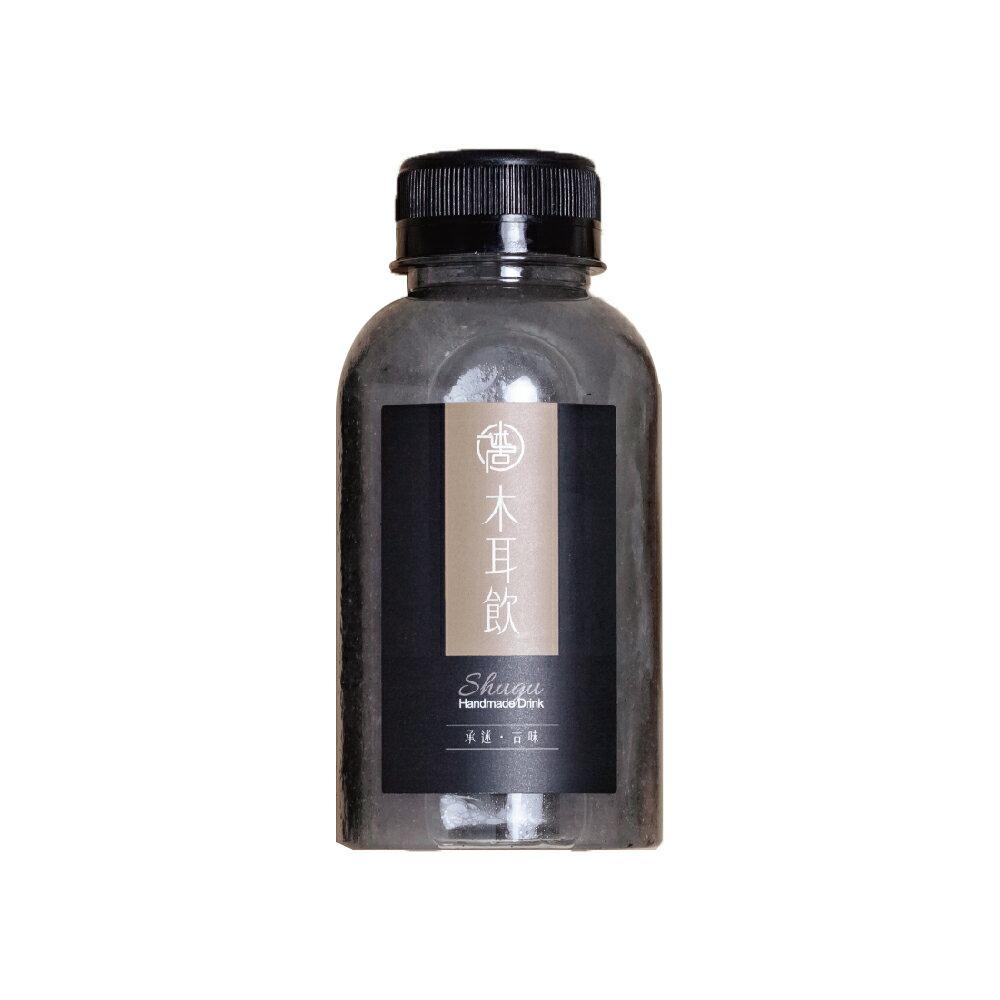 【述古木耳飲】香醇芝麻木耳飲禮盒 低卡 平價 即開即飲 伴手禮 純素 膠質 (6瓶/1盒)