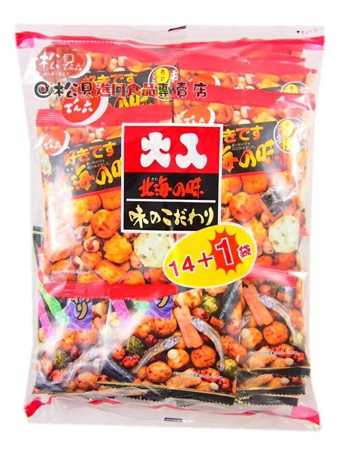 六大人二色綜合14+1袋大包裝豆果子351g【4901930081014】