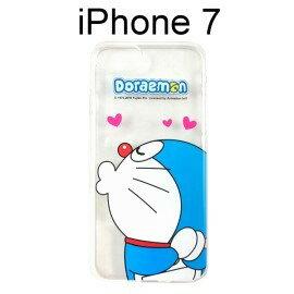哆啦A夢透明軟殼 [嘟嘴] iPhone 7 小叮噹【正版授權】