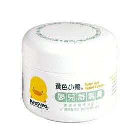 台灣【黃色小鴨】嬰兒舒暢霜脹氣膏(茶樹精油配方) - 限時優惠好康折扣