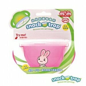 美國【Snack-Trap】幼兒防漏零食杯+蓋 (粉底兔子)