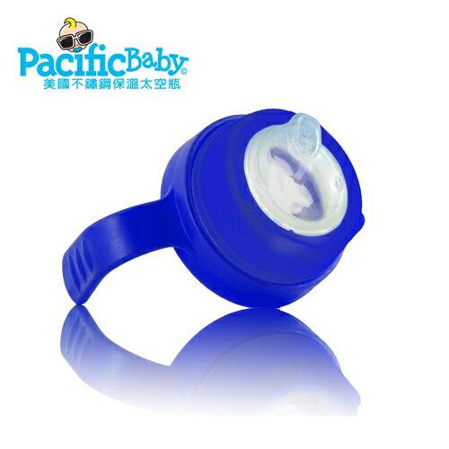 美國【PacificBaby】學習配件組-鴨嘴型矽膠奶嘴+學習杯握把(顏色隨機出貨) 0