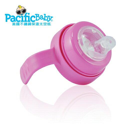 美國【PacificBaby】學習配件組-鴨嘴型矽膠奶嘴+學習杯握把(顏色隨機出貨) 1