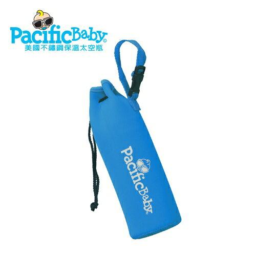 美國【PacificBaby】美國隨行保護套(天天藍) - 限時優惠好康折扣