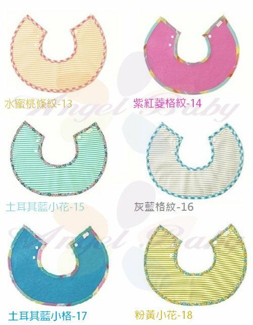 日本【MARLMARL】 marche圍兜條紋系列(6款) - 限時優惠好康折扣