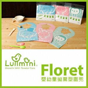 台灣【Lullmini】Floret 嬰幼童拋棄型圍兜6入(兔子) 4