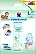台灣【第一寶寶】二代免洗奶瓶內袋補充包(L)330ml(50入) - 限時優惠好康折扣