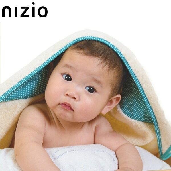 nizio多功能成長型浴巾(綠) 0