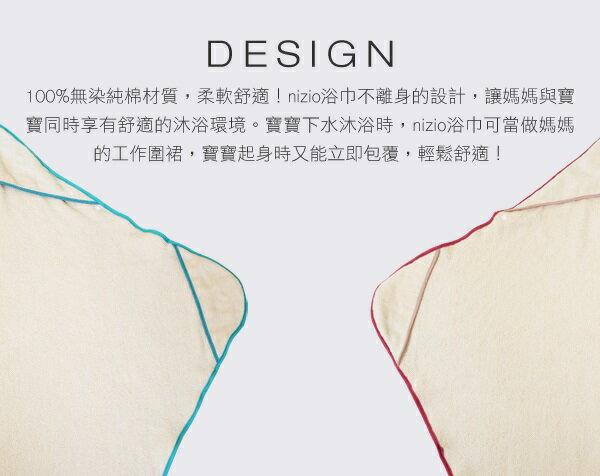 nizio多功能成長型浴巾(紅) 2