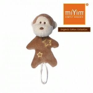 美國【miYim】安撫奶嘴鍊夾(布布小猴) - 限時優惠好康折扣