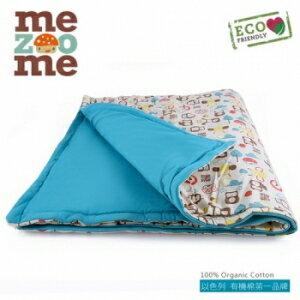 以色列【Mezoome】有機棉被毯(四季被-土耳其藍) - 限時優惠好康折扣