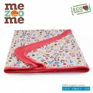 以色列【Mezoome】有機棉被毯(舒適被-蜜桃紅)