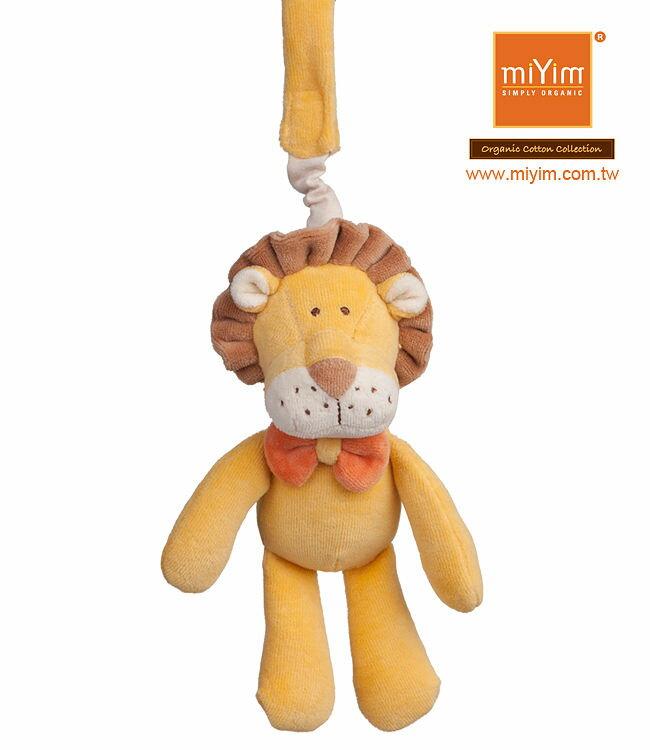 美國【miYim】有機棉推車娃娃(里歐獅子) - 限時優惠好康折扣