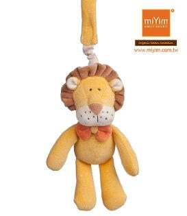 美國【miYim】有機棉推車娃娃(里歐獅子)
