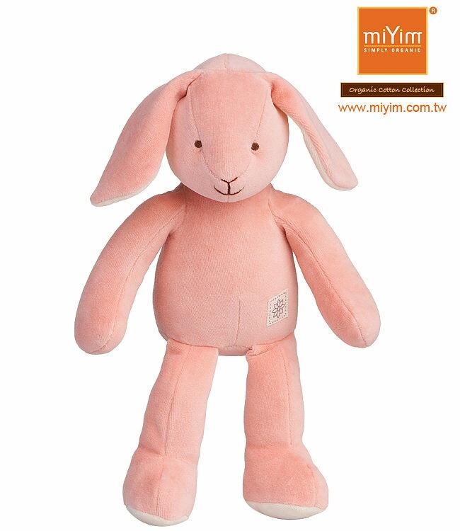 美國【miYim】有機棉安撫娃娃 32cm(邦妮兔兔) - 限時優惠好康折扣