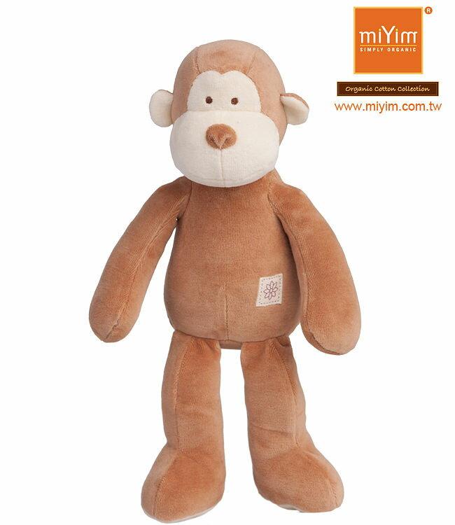 美國【miYim】有機棉安撫娃娃 32cm(布布小猴) - 限時優惠好康折扣