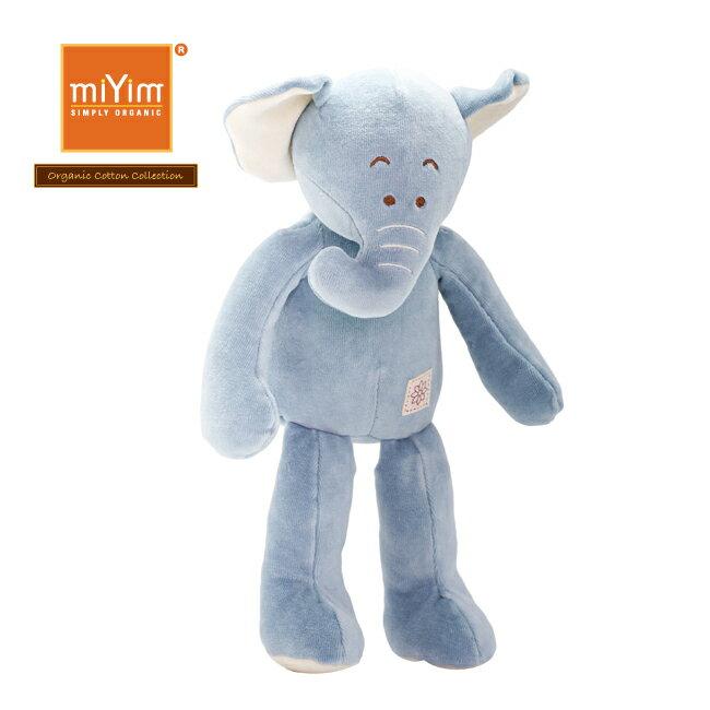 美國【miYim】有機棉安撫娃娃 32cm(芬恩大象) - 限時優惠好康折扣