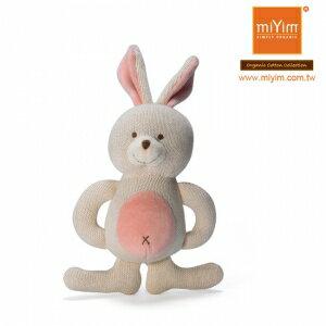 美國【miYim】有機棉咬咬牙娃娃禮盒(一入-兔兔)