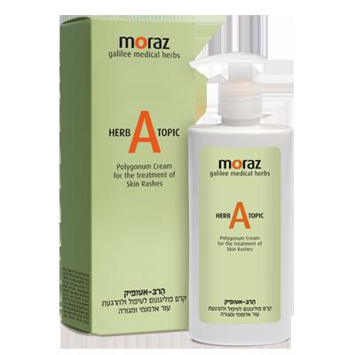 以色列【Moraz 茉娜姿】修護乳液 - 限時優惠好康折扣