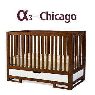 Levana Design 成長床 α3 Chicago 芝加哥設計款 (摩卡色) - 限時優惠好康折扣