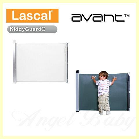 瑞典【Lascal®】KiddyGuard®Avant™多功能安全門欄 - 限時優惠好康折扣