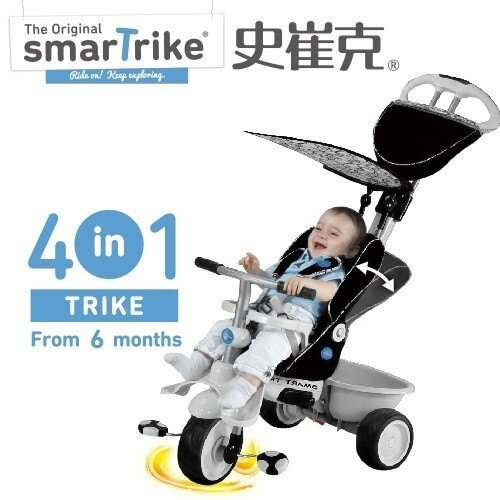 英國【SmarTrike史崔克】豪華時尚嬰幼4合1觸控三輪車(時尚黑)