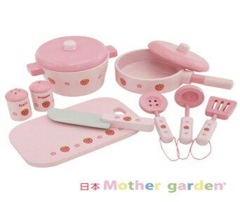 【本月贈Lexington-矽膠雙耳碗(顏色隨機)】日本【Mother Garden】野草莓廚具小幫手9件組(淡粉) 1