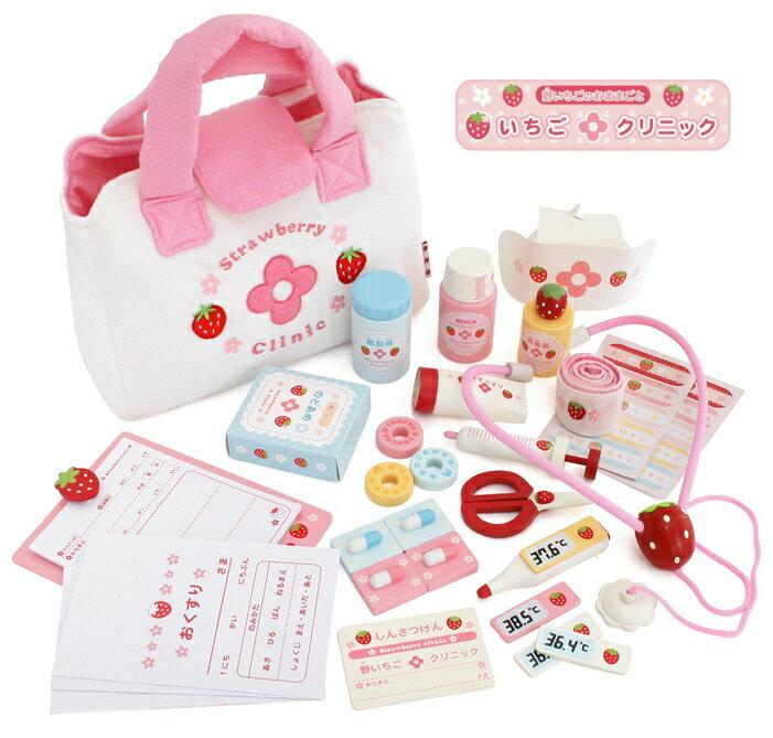 日本【Mother Garden】野草莓小小醫護診所組