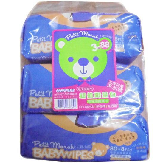 台灣【三月小熊 Petit March】 海洋深層水嬰兒潔膚濕巾 (88抽X3包) 1