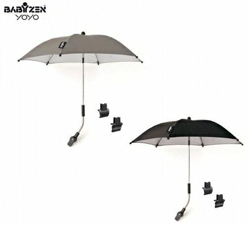 BABYZEN YOYO 推車專用陽傘