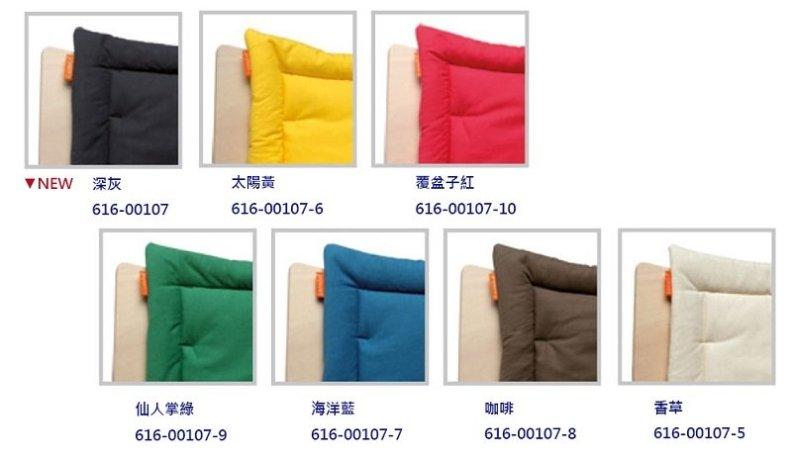 【安琪兒】丹麥【Leander】高腳餐椅配件-坐墊(7色)