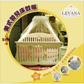 LEVANA 周邊商品 - 美式嬰兒床蚊帳