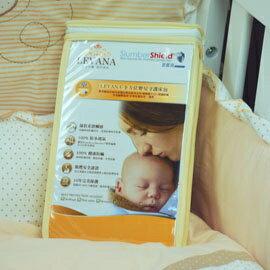 台灣【LEVANA】 周邊商品 - 全方位嬰兒守護床包 - 限時優惠好康折扣