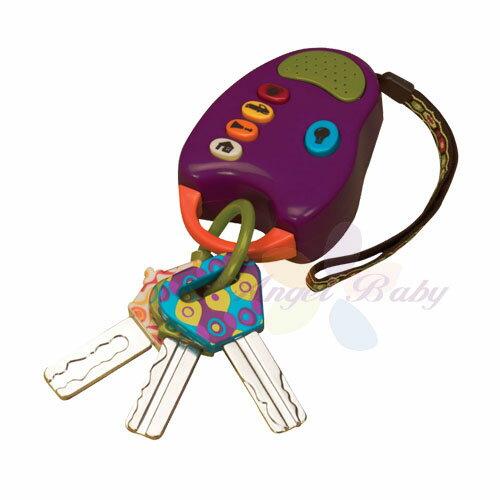 美國【B.Toys】寶寶隨身鑰匙 BX1200Z - 限時優惠好康折扣