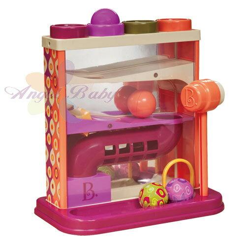 美國【B.Toys】敲打彩球組 BX1013Z - 限時優惠好康折扣