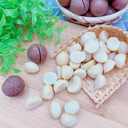 【譽展蜜餞】原味夏威夷豆(半顆) 220g/250元