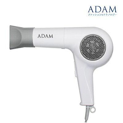 【ADAM】ADHD-02基本型吹風機750W