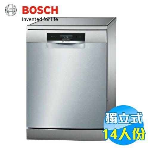BOSCH 14人份獨立式洗碗機 SMS88MI01X