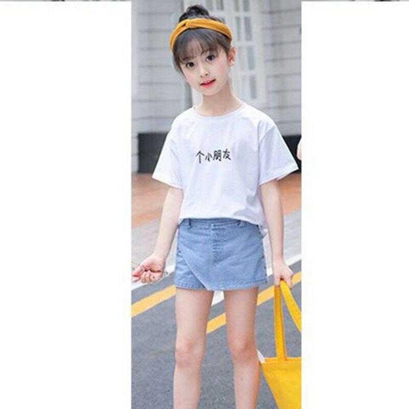 女童牛仔短褲夏裝童裝中大童小學生裙褲夏季T恤衣服兩件套