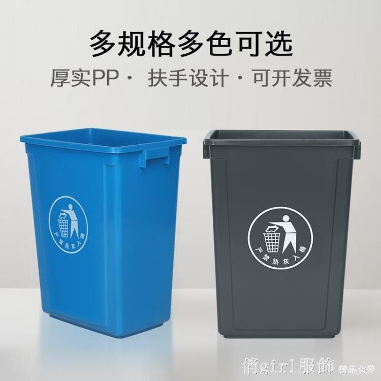 垃圾桶 無蓋長方形大垃圾桶大號家用廚房戶外分類環衛商用垃圾箱塑料