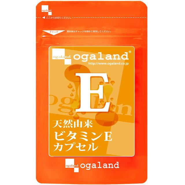 天然維他命E膠囊 ☆ 純天然 養顏美容 【約1個月份】ogaland 0
