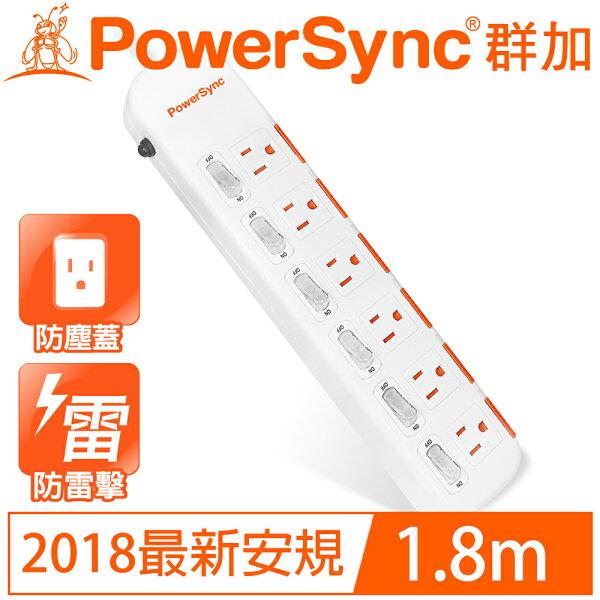群加PowerSync六開六插滑蓋防塵防雷擊延長線1.8m(TPS366DN9018)