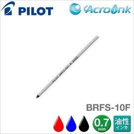 PILOT百樂 BRFS-10F 多功能金屬筆 多機能原子筆替芯 筆芯 (0.7mm)