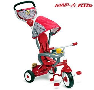 【寶貝樂園】美國RadioFlyer紅爵士四合一折疊三輪車