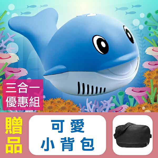 【寶兒樂】吸鼻器 洗鼻器 吸鼻涕機 動力式鼻沖洗器 鯨魚機 面罩噴霧 三合一優惠組,贈品:可愛小背包