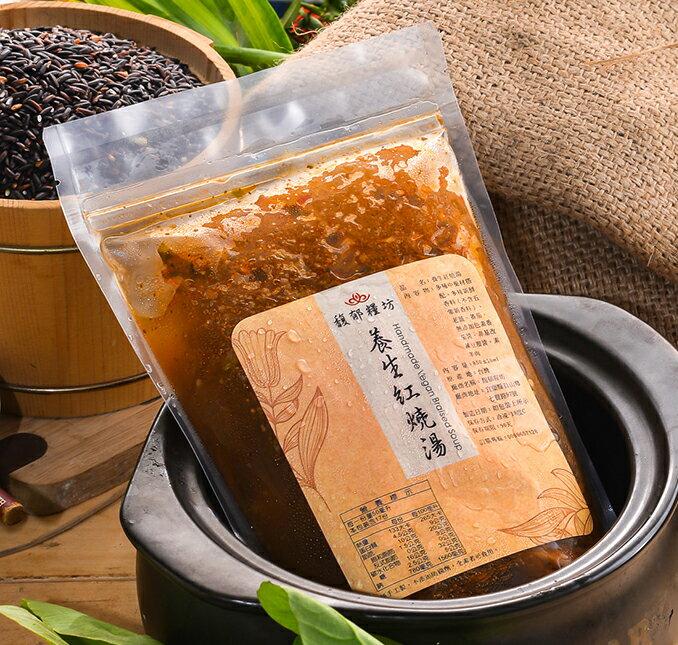 養生紅燒湯 850g/包 (方便/ 素食 / 健康/ 每包2-3人份)
