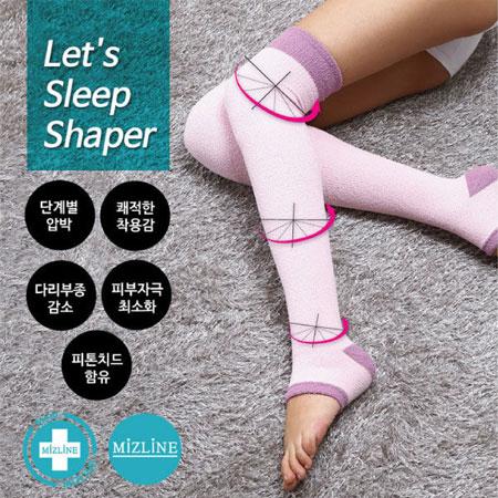 韓國MIZLINE睡眠舒壓塑腿襪(1件入)L13睡眠專用睡眠美腿襪階段式美腿減壓機能襪【B061706】