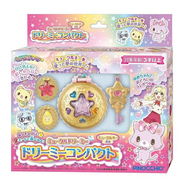 《PINOCCHIO》萌可魯玩偶貓-夢境粉盒 東喬精品百貨