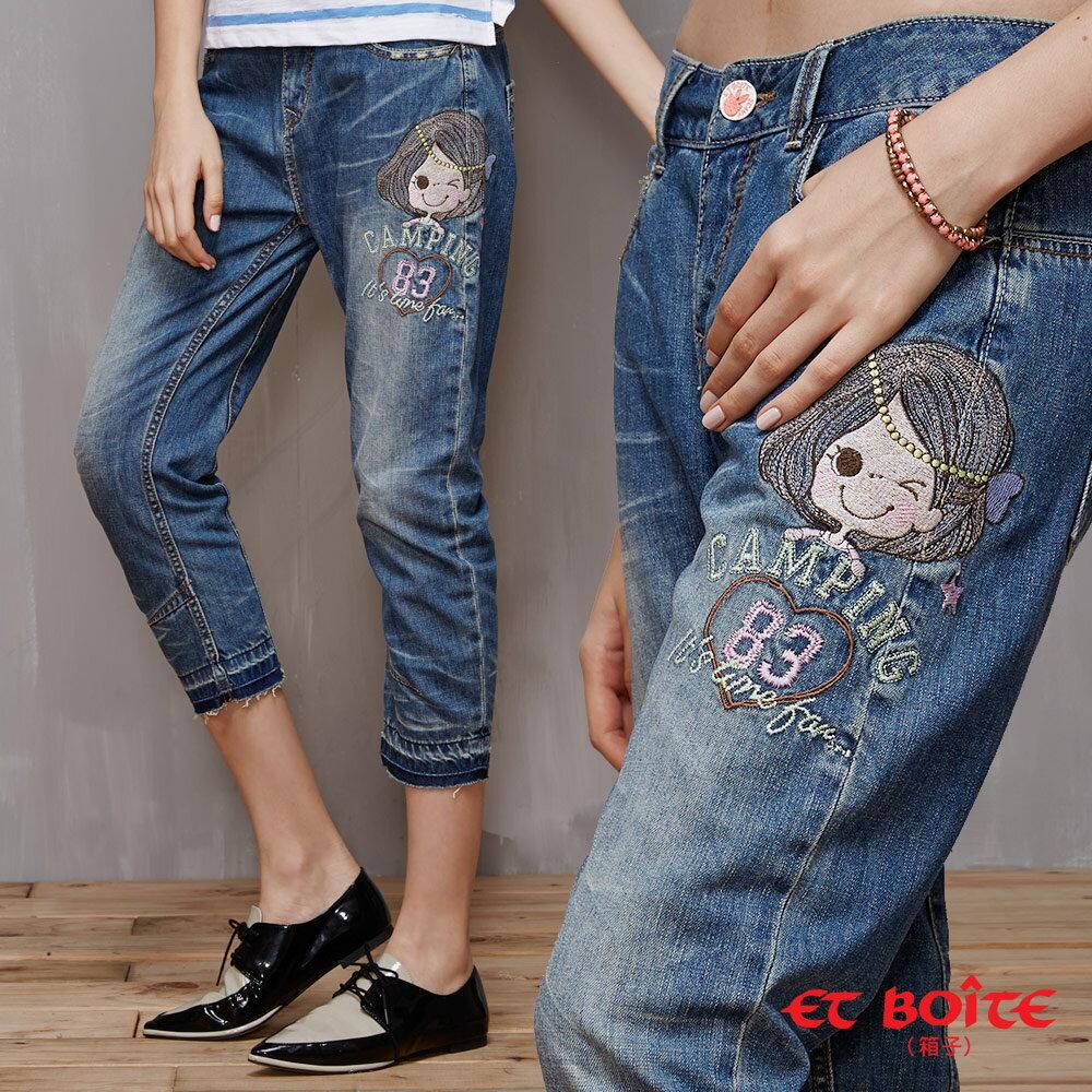 【8折限定↘】ET Amour 浪漫珍珠娃娃3D弧型男友褲(深藍) - BLUE WAY  ET BOiTE 箱子 - 限時優惠好康折扣